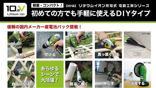 ムサシ 【DANKE】 リチウムイオン充電式 インパクトドライバー LPT-183