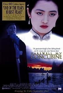 Amazon.com: Farewell My Concubine Poster B 27x40 Leslie ...