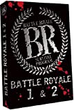 Battle Royale 1 & 2 Director's Cut  - Versions intégrales non censurées - Coffret 4 DVD