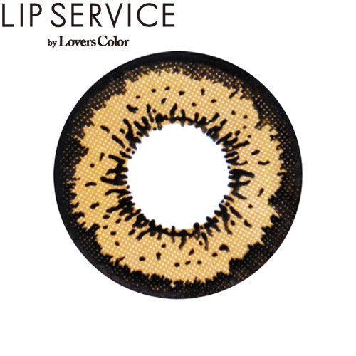 LIP SERVICE by Lovers Color リッチブラウン DIA 14.0