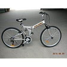 """Columba 26"""" Alloy Folding Bike w. Shimano Silver (RJ26A_SLV)"""