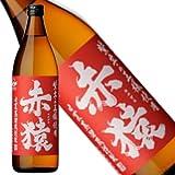 小正醸造 赤猿 25度 瓶 900ml