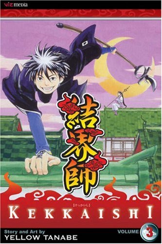 Kekkaishi, Manga Vol. 3