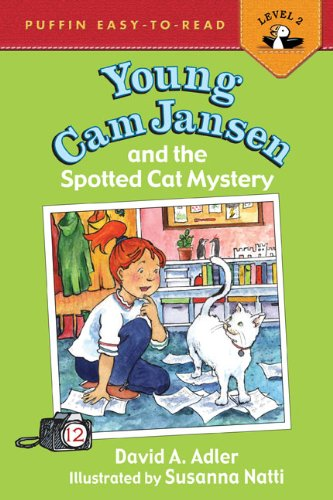 Young Cam Jansen and the Spotted Cat Mystery #12 (Young Cam Jansen)