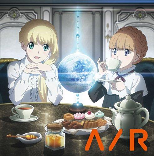 ラジオCD「アルドノア・ラジオ」Vol.1