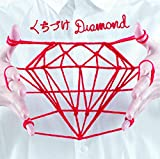 くちづけDiamond♪WEAVER