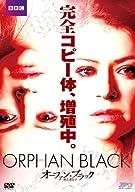 オーファン・ブラック 暴走遺伝子 シーズン1