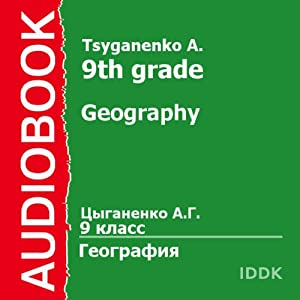 Geography for 9th Grade [Russian Edition] | [A. Tsyganenko]