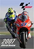 MotoGP Review 2007 [DVD]