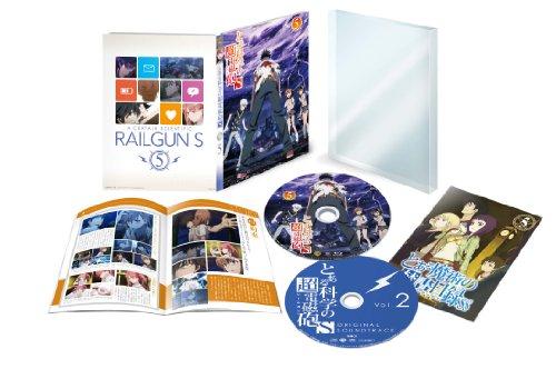 とある科学の超電磁砲S 第5巻 (初回生産限定版) [Blu-ray]