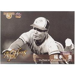 BBM 2002 プロ野球カード All Time Heroes [170] 福本 豊