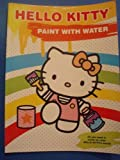 Hello Kitty Paint with Water Book - Rainbow