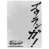 オーバースリーブシリーズニンジャスレイヤーフロムアニメイション ゴウランガ!