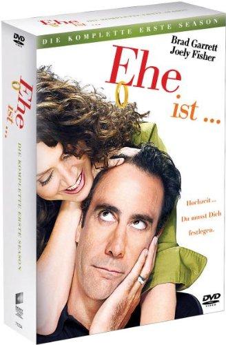 Ehe ist ... - Die komplette 1. Season [3 DVDs]