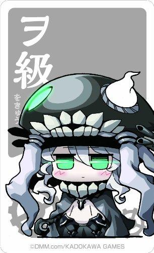 ミニッチュ 艦隊これくしょん -艦これ- デコレーションジャケット ヲ級