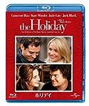 ホリデイ [Blu-ray]