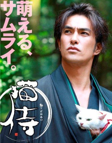 ドラマ「 猫侍 」DVD-BOXの画像