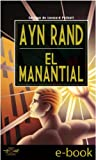 Image of El Manantial (Spanish Edition)
