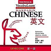 VocabuLearn: Chinese, Level 1 | [Penton Overseas Inc.]