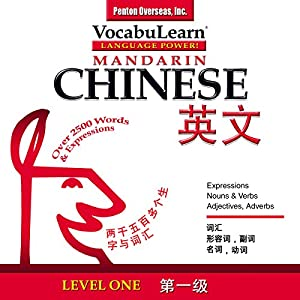 VocabuLearn: Chinese, Level 1 | [Penton Overseas, Inc.]
