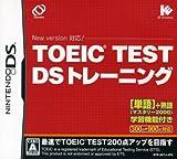 TOEIC TEST DS�ȥ졼�˥�