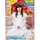 スーパーエンタメ新聞アニカンR164 キャンディ!!002 竹達彩奈『apple symphony』大特集