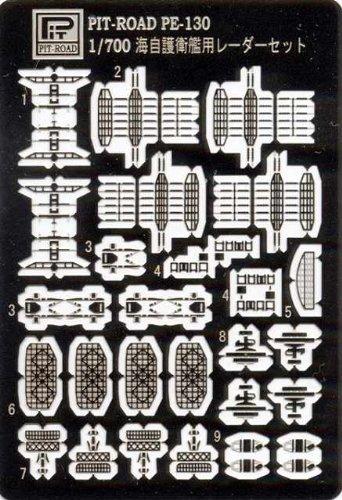 1/ 700 海自 艦艇レーダーセット エッチングパーツ PE130
