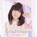 【Amazon.co.jp限定】Lyrical Concerto(初回限定盤)(DVD付)(ジャケットサイズステッカー付)