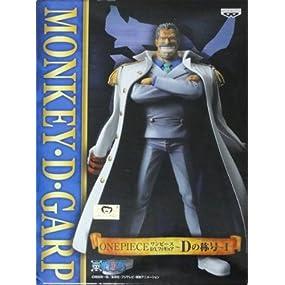 ワンピース DX~Dの称号~vol1 モンキー・D・ガープ 単品