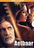 Aetbaar - Liebe kann tödlich sein ... ( Limited Digi Pack mit Poster ) [2 DVDs]