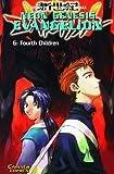 Neon Genesis Evangelion, Bd.5, Der Grabpfeiler: BD 5 - Yoshiyuki Sadamoto, Gainax