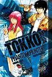 Tokko, Vol. 3: Phantom Hunter (1427809763) by Fujisawa, Tohru
