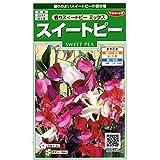 【種子】スイートピー 香りスイートピーミックス 小袋