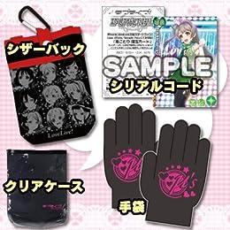 ラブライブ!シザーバッグ&スマホ手袋セット