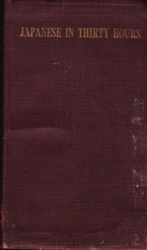 Japanese in 30 Hours Hardcover – January 1, 1953