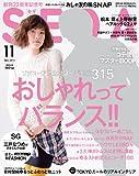 SEDA (セダ) 2013年 11月号 [雑誌]