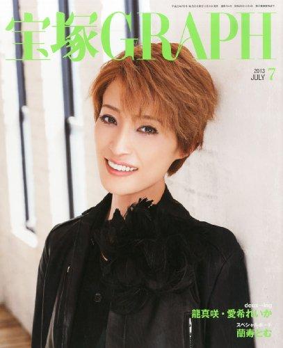 宝塚 GRAPH (グラフ) 2013年 07月号 [雑誌]