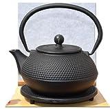 Sottopentola & Tetsubin stile giapponese in ghisa hobnail nero teiera bollitore 0,6 litro