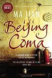 Beijing Coma (0307397211) by Jian, Ma
