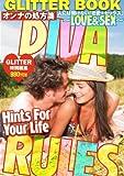 DIVA RULES LOVE&SEX ~人には聞けない「恋愛+セックス」 (GLITTER BOOK)