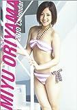 折山みゆ 2010年 カレンダー
