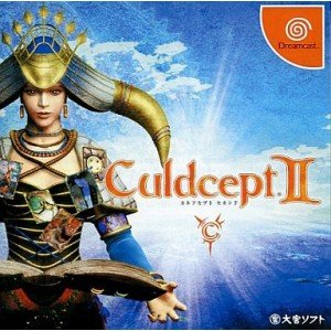 Culdcept Second