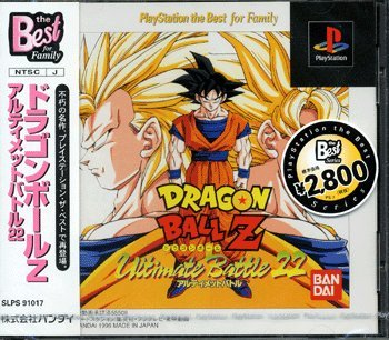 Dragon Ball Z Dragonball Z Ultimate Battle 22 Import Game Playstation