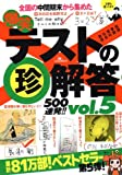 eXg500A!! vol.5