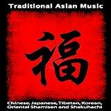 Thailand Traditonal Song
