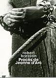 ジャンヌ・ダルク裁判 [DVD]北野義則ヨーロッパ映画ソムリエのベスト1969年