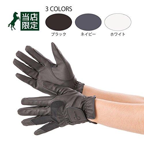 Cavalier Gloria riding gloves Navy L [horseback riding equipment] [harness] [201403]