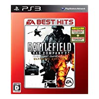 Battlefield:Bad Company 2(PS3)