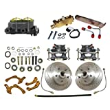 MBM DBK5964LX-M - Chevy Impala High performance front disc brake conversion kit