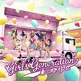 LOVE&GIRLS-少女時代